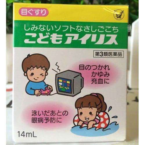 Thuốc Nhỏ Mắt Trẻ Em Taisho Iris Nhật Bản
