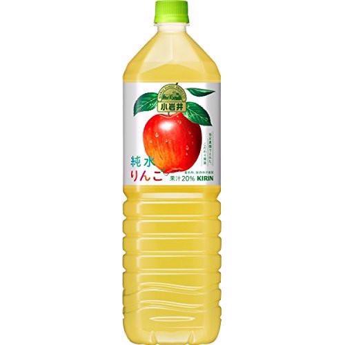 Nước ép táo Kirin tinh khiết Nhật Bản 1500ml