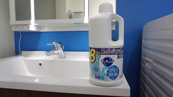 Nước rửa bát diệt khuẩn KAO 1500ml