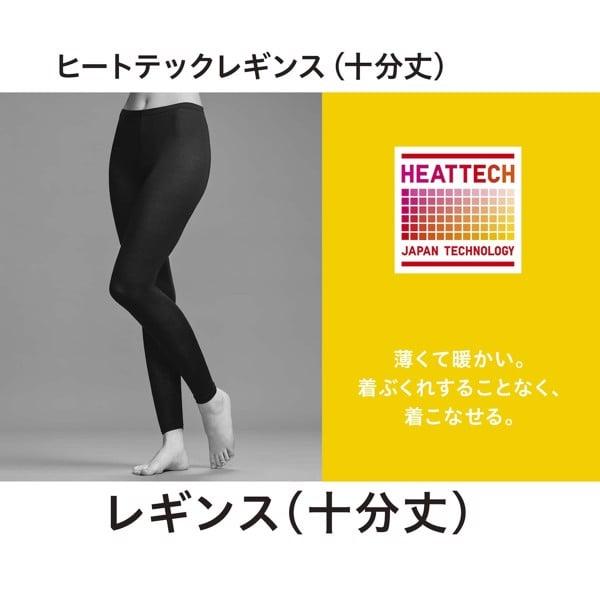 Quần giữ nhiệt Heattech Uniqlo nữ