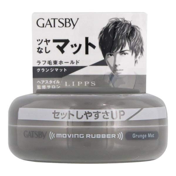 Sáp vuốt tóc wax Gatsby mẫu mới nhất 45131677