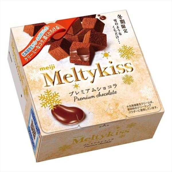 Chocolate Meiji Meltykiss vị Socola 56gr