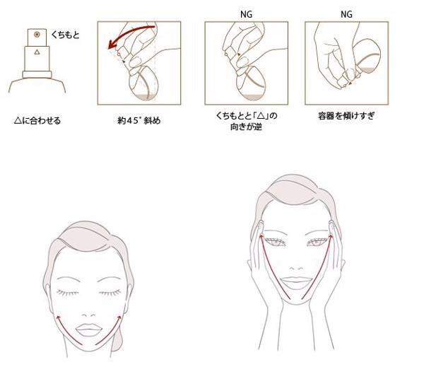 Tinh chất nâng cơ chống nhăn Shiseido Elixir Enriched Serum 35ml