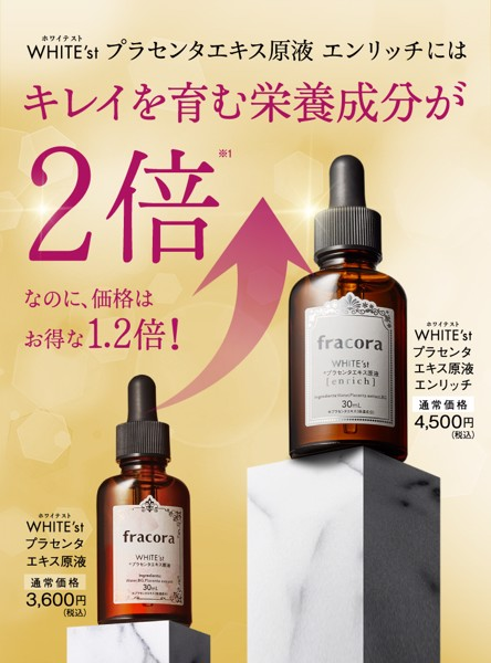 Serum nhau thai Fracora White'st Placenta Extract Enrich
