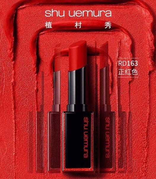 Shu Uemura Rouge Unlimited Amplified AM RD 163