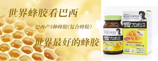 Keo Ong Kết Hợp Sữa Ong Chúa Noguchi Propolis 360mg 90 viên