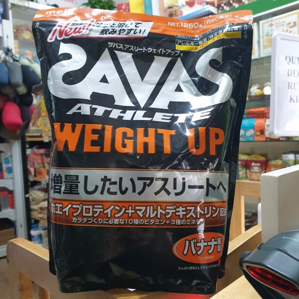 Bột sữa tăng cân SAVAS Weight Up 1260g Meiji mẫu mới