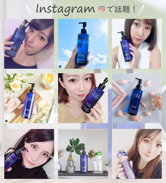 Dầu tẩy trang Cure Extra Oil Cleansing 200ml