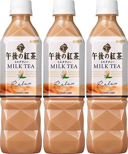 Trà sữa Kirin 500ml