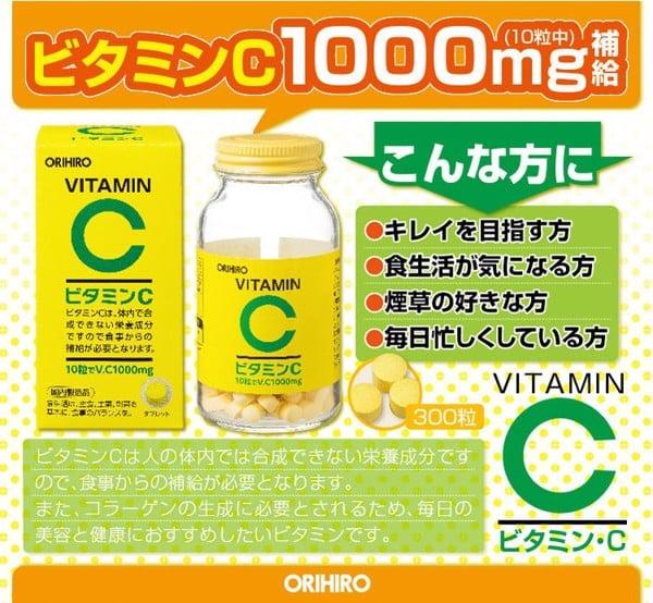 Viên uống bổ sung Vitamin C Orihiro