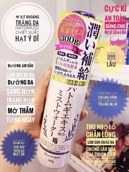 Xịt khoáng ý dĩ Hatomugi dưỡng trắng da 300g