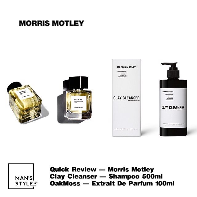Quick Unboxing * MORRIS MOTLEY * Clay Cleanser + OakMoss * New Releases