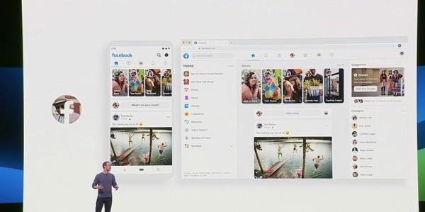 di động v24h Facebook sắp đại tu giao diện, mang Dark Mode lên cả desktop lẫn mobile ảnh 2