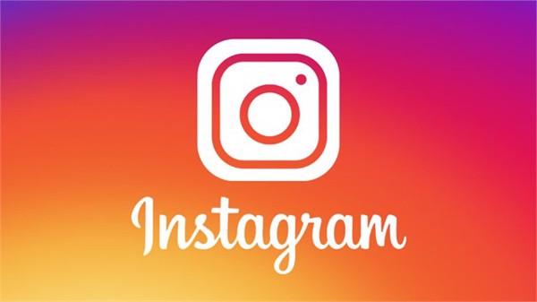 di động v24h Instagram cho phép bạn xem tài khoản nào bạn tương tác nhiều nhất và ít nhất ảnh 1