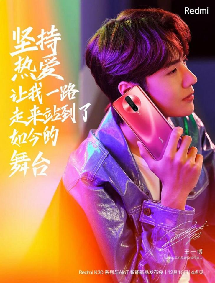 di động v24h Teaser chính thức của Redmi K30, xác nhận hỗ trợ 5G, vân tay đặt ở cạnh phải ảnh 3