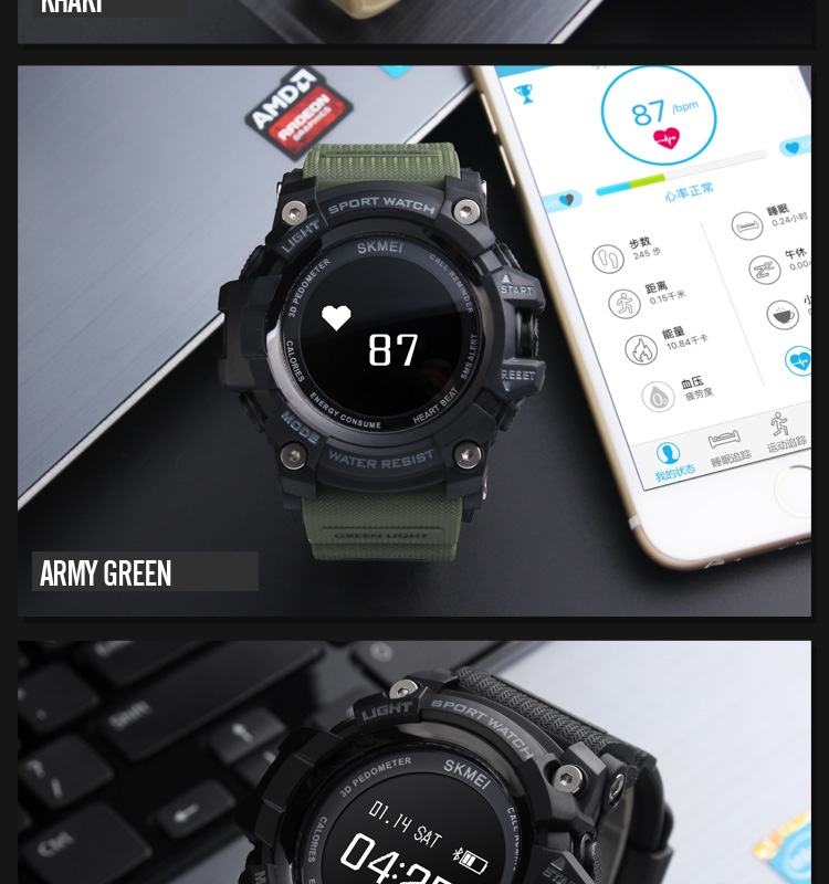 heo-con-store-SKMEI-1188-Smart-Sport-Watch-30m-chong-nuoc-the-thao