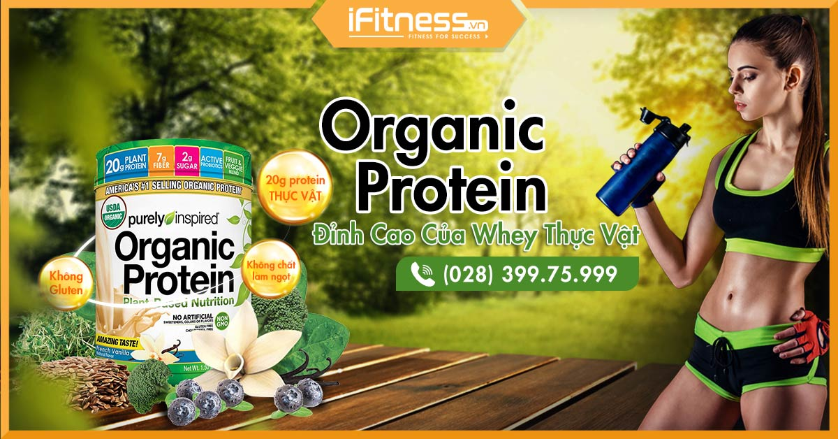 purely inspired organic protein 680g