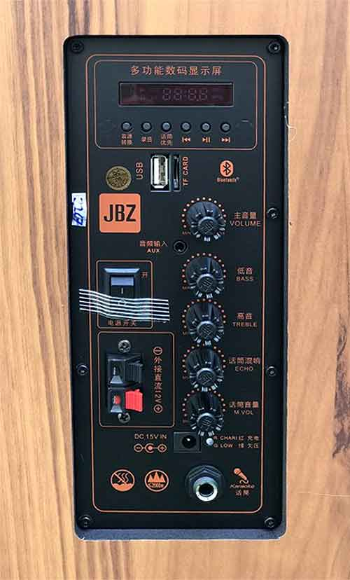 Loa kéo JBZ J9karaoke di độngbảng điều khiển