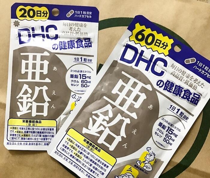 viên uống bổ sung kẽm của DHC giúp duy trì vị giác và nâng cao sức khoẻ