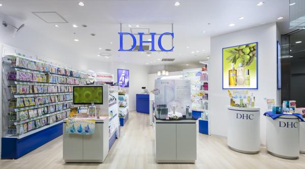 mỹ phẩm DHC Nhật bản