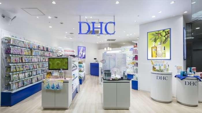 Mua viên uống vitamin tổng hợp DHC tại nơi bán hàng chính hãng