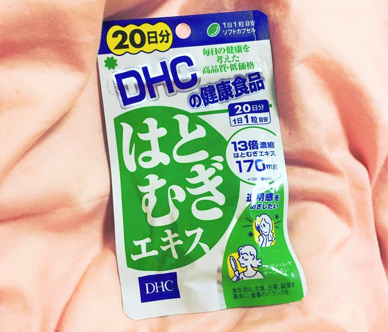 Mỗi ngày chỉ nên uống 1 viên trắng da DHC gói 20 ngày để đảm bảo hiệu quả