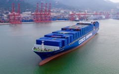 Cosco to acquire four container making units from PIL's Singamas
