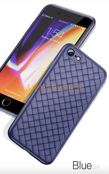 ốp lưng iphone 8 weaving case