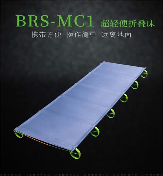 Giường gấp di động BRS-MC1