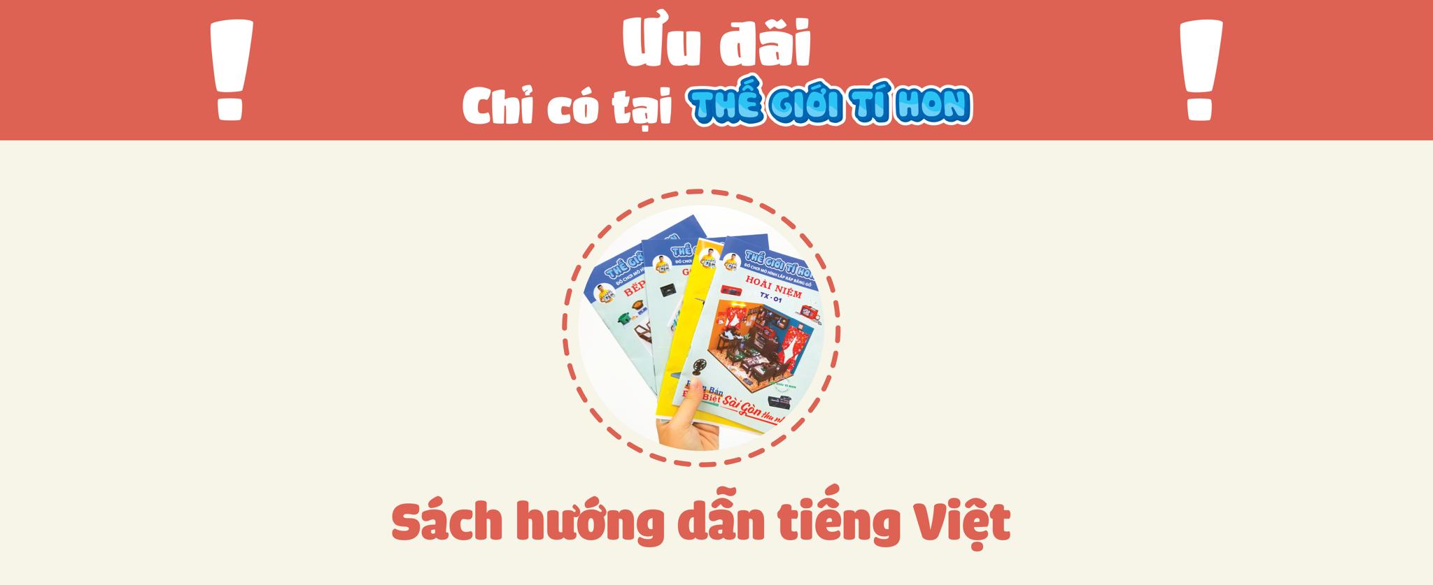 Mô Hình Lớp Học Sài Gòn Xưa Và Nay Thu Nhỏ - Xe Nước Mía - HR01