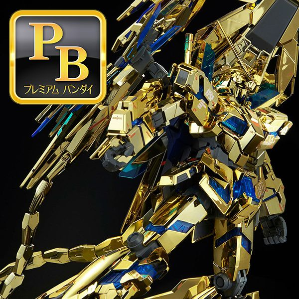 Gundam P-Bandai là gì? 3 điều cần biết!