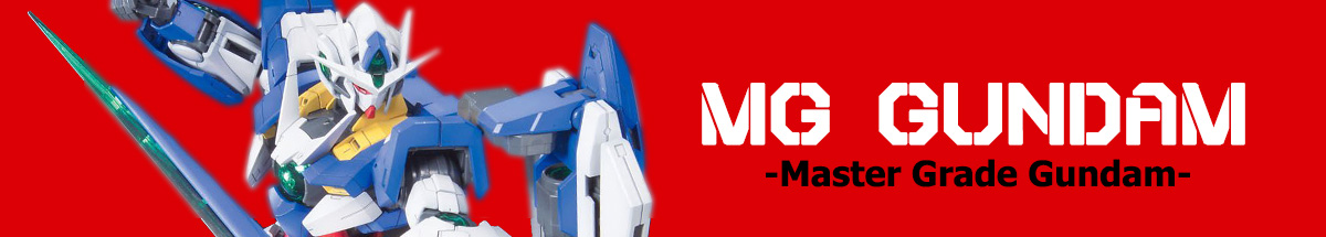 Shop Gundam chuyên Master Grade (MG)