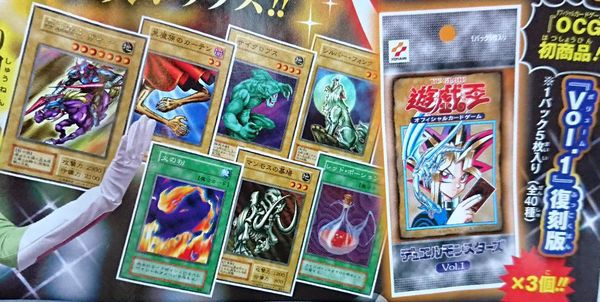 20th Anniversary Set card yugioh blog nshop