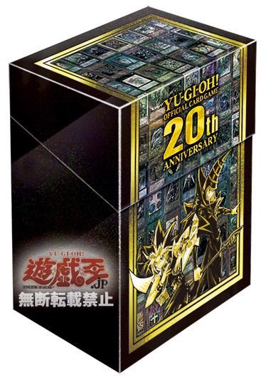 20th Anniversary Set deck box yugioh blog nshop