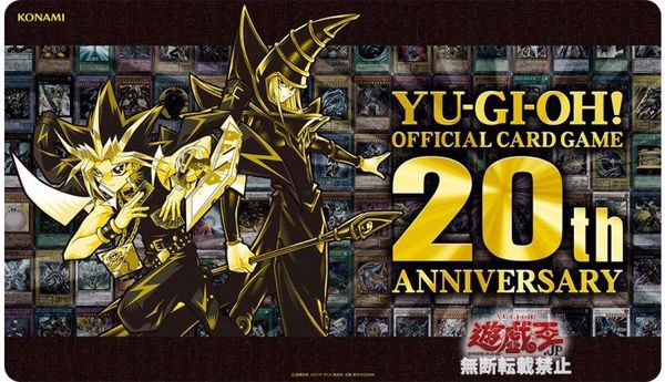 20th Anniversary Set playmat yugioh blog nshop