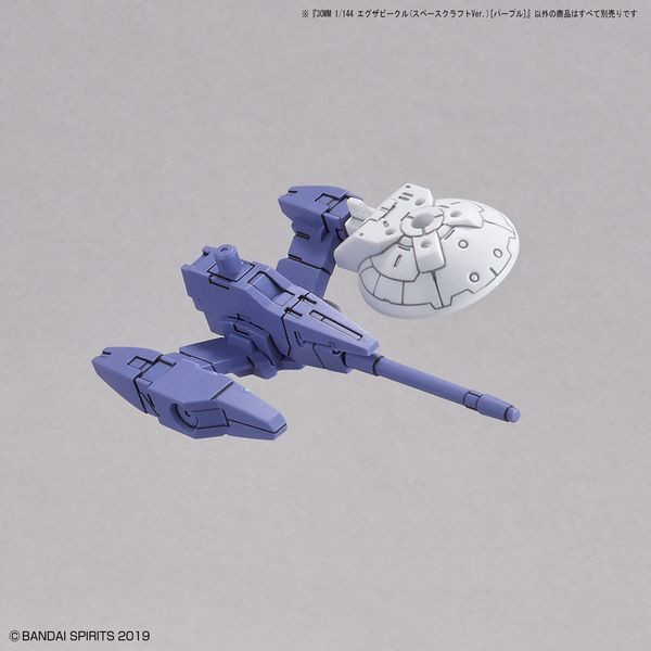 mua bán Extended Armament Vehicle Space Craft Ver Purple 30MM ở Việt Nam