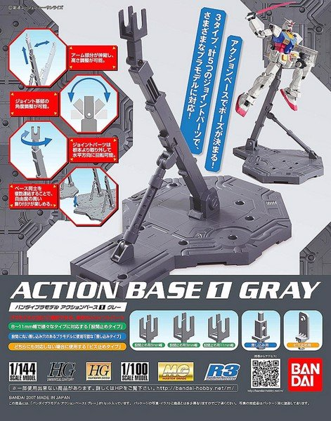 Action Base 1  Gray 1144  1100 nshop