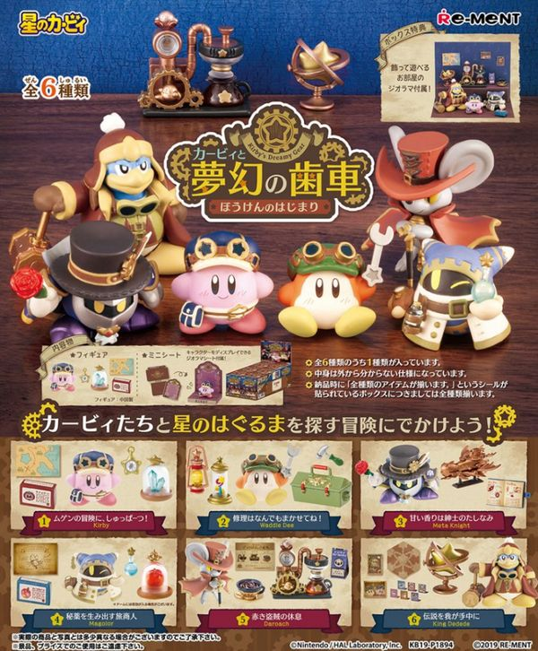 mua bán Kirby Dreamy Gear The Beginning of the Adventure rement ở Việt Nam