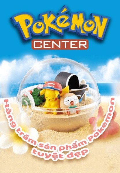 Pokémon Center Việt Nam