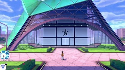 Battle Tower trong Pokemon Sword and Shield