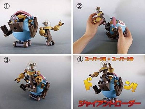 Chopper Robo Super One Piece Bandai Nhật Bản