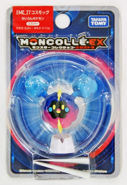 Cosmog Pokemon Figure