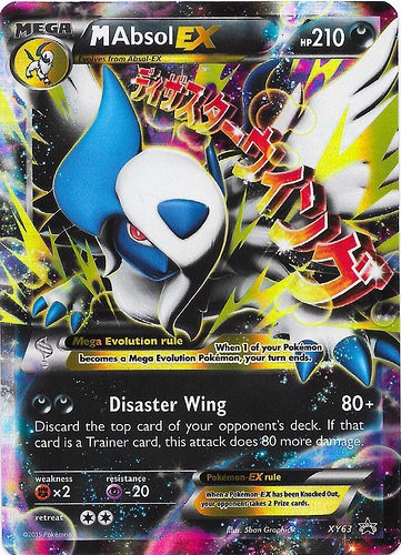 MEGA ABSOL-EX PREMIUM COLLECTION (POKÉMON TRADING CARD GAME)