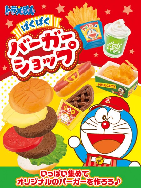 DORAEMON BURGER SHOP 4  vietnam