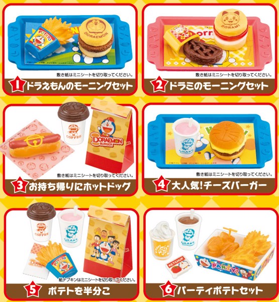 DORAEMON BURGER SHOP 4