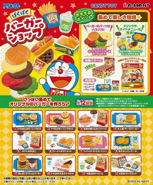DORAEMON BURGER SHOP 8  shop vietnam
