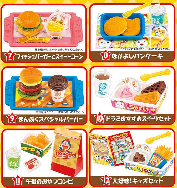 DORAEMON BURGER SHOP 8 shop