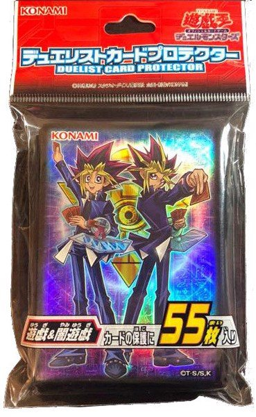 Duel Monsters Sleeves  Yugi Muto  Yami Yugi