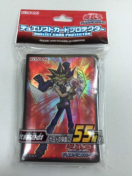 Duel Monsters Sleeves  Yugi Muto