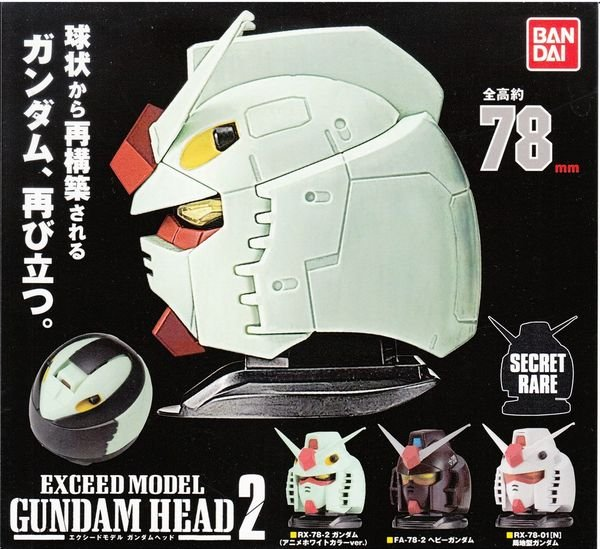 Exceed Model Gundam Head 2 bandai